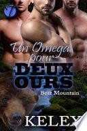 Un Omega pour Deux Ours