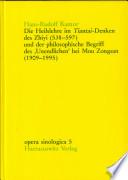 Die Heilslehre im Tiantai-Denken des Zhiyi (538-597) und der philosophische Begriff des 'Unendlichen' bei Mou Zongsan (1909-1995)