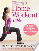 Women s Home Workout Bible