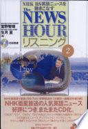 The News Hour                2
