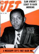 Jul 24, 1969