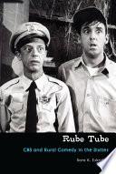 Rube Tube