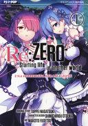 Re  zero  Starting life in another world  Una settimana alla magione