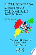 Hindi Children s Book   Sonu s Festivals   Holi Diwali Rakhi