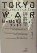 Tokyo War