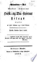 Búnadar-rit Suður-amtsins húss- og bú-stjórnar félags ...