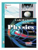 Lab Manual Latest Edition Book