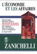 illustration ECONOMIE ET LES AFFAIRES DICTIONNAIRE ZANICHELLI