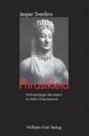 Phrasikleia