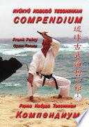 Ryûkyû Kobudô Tesshinkan - Compendium