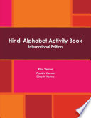 Hindi Alphabet Activity Book International Edition