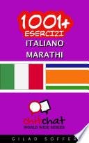1001  Esercizi Italiano   Marathi