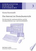 Das Internet im Deutschunterricht