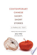 Contemporary Chinese Short Short Stories