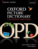 Oxford Picture Dictionary  Second Canadian Edition