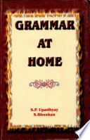 Grammar At Home