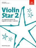 Violin Star 2 Accompaniment
