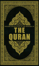 English Translation of the Message of the Qur'an