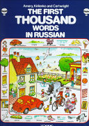 The First Thousand Words in Russian