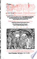 Der Erste Teil alle Bücher vnnd Schrifften des thewren, seligen Mans Gottes Doct. Mart. Lutheri, vom XVII. Jar an, bis auf dass XXII.