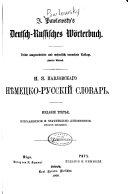 Deutsch-russisches Wörterbuch