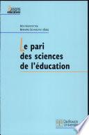 Le pari des sciences de l'éducation