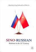 Sino Russian Relations in the 21st Century