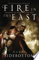 Fire in the East  Warrior of Rome