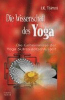 Die Wissenschaft des Yoga