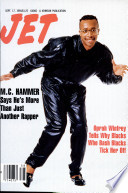 Sep 17, 1990