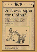 A Newspaper for China?
