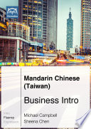 Mandarin Chinese  Taiwan  Business Intro  Ebook   mp3