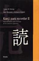 Kanji para recordar II