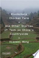 Blockchain Chicken Farm Book PDF