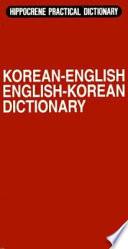 Korean-English, English-Korean Dictionary