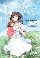 Wolf Children  Ame   Yuki
