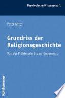 Grundriss der Religionsgeschichte
