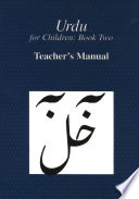 Urdu for Children, Book II, Teacher's Manual