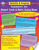 Spanish & English Comments for Report Cards & Notes Going Home, Grades K - 5