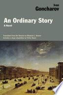 An Ordinary Story  A Novel