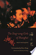 The Sing Song Girls of Shanghai