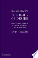 Ibn Gabirol S Theology Of Desire