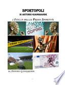 Sportopoli