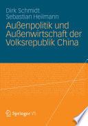 Au  enpolitik und Au  enwirtschaft der Volksrepublik China