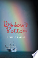 Rainbow    S Bottom