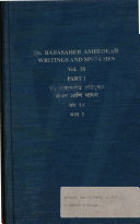 Dr. Babasaheb Ambedkar, Writings and Speeches
