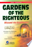 Gardens Of The Righteous   Riyaad As Saaliheen