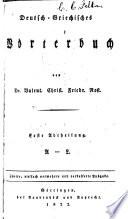 Deutsch griechisches worterbuch