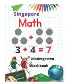 Singapore Math Kindergarten Workbook