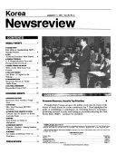 Korea News Review